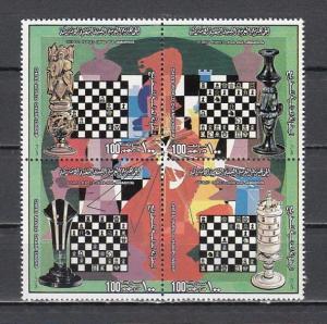 Libya, Scott cat. 1029. World Chess Championship issue. *