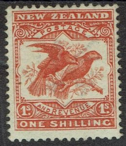 NEW ZEALAND 1907 BIRDS REDUCED SIZE 1/- PERF 14 X 15