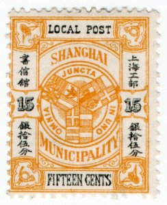 (I.B) China Local Post : Shanghai 15c