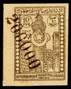 Azerbaijan Scott 48 (1922-23) Mint NH F-VF, CV $12.00 W