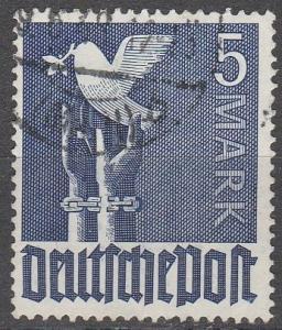Germany #577  F-VF Used CV $80.00