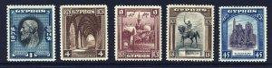 CYPRUS KG V 1928 50th. Anniversary of British Rule Part Set SG 124 - SG 131 MINT