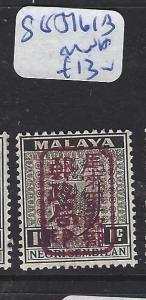 MALAYA JAPANESE OCCUPATION NS (PP1309B)  1C VIOLET  CHOP SG J161B   MNH