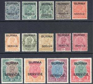 Burma 1937 3p-10r GV Official SG O1-O14 Scott O1-O14 VLMM/MVLH Cat £750($940)