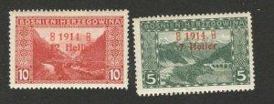 BOSNIA - AUSTRIA - MH SET - OVERPRINT - 1914. (47)