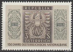 Austria #762 MNH (S5576L)