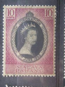 TRENGGANU, 1953, used 10c, Coronation, Scott 74