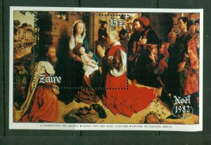 Zaire MNH S/S 1101 Christmas Painting 1982 SCV 8.00