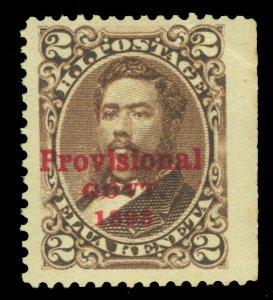 HAWAII 1893 King Kalakaua - Provisional Govt. OVPT. 2c brown Sc# 56 mint MNH