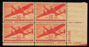 Scott #C31 VF/XF - 50c Orange - Plate Block of 4 - MNH - 1941