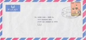 Kuwait 150f Kuwait Tower 1993 [Kuwait] General Post Airmail to Los Angeles, C...