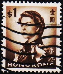 Hong Kong. 1962 $1 S.G.231 Fine Used