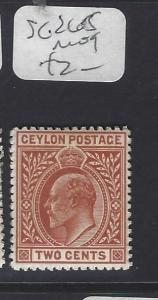 CEYLON  (P3011B)  KE 2C   SG 265   MOG