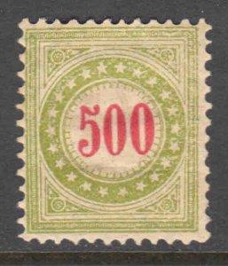SWITZERLAND J28a OG H M/M RICH COLOUR $800 SCV