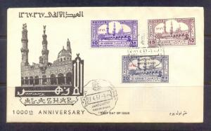 EGYPT -1957 The 1000th Anniversary of Al-Azhar University FDC Letter sheet