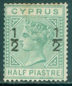 CYPRUS : 1882. Stanley Gibbons #25 Very Fine, Mint Original Gum. Catalog £170.00