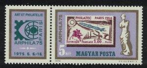Hungary Arphila 75 Intl Stamp Exhibition Paris 1975 MNH SG#2963
