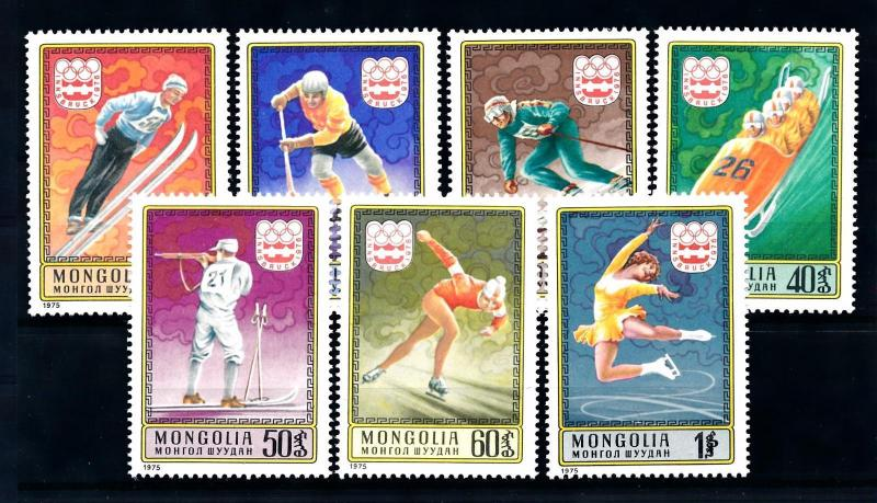 [55250] Mongolia 1975 Olympic games Skiing Icehockey Figure skating - READ MNH