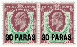 (I.B) Lebanon Postal : British Levant 30pa on 1½d OP (SG 16)