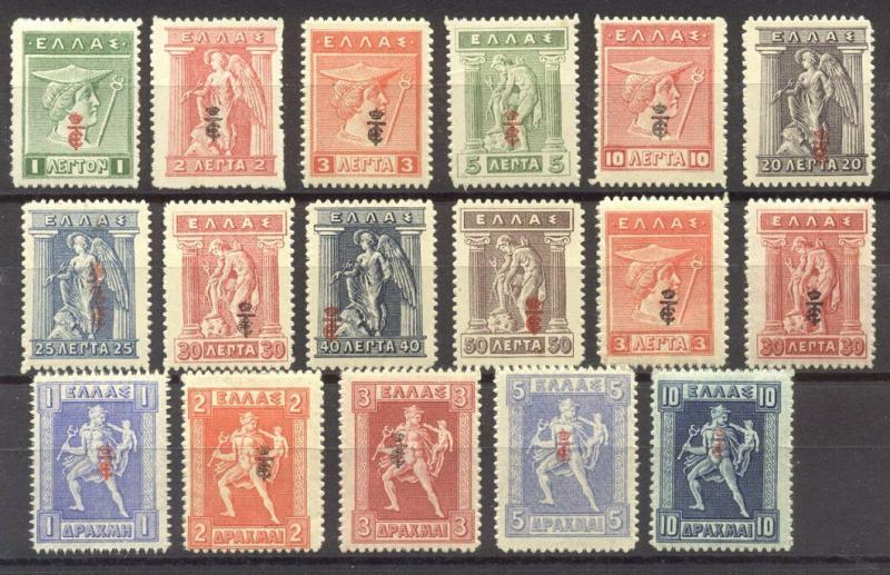 GREECE #233-48B Mint - 1916 Overpint Set