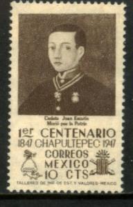 MEXICO 832, 10c 1847 Battles Centennial. MNH. F-VF.