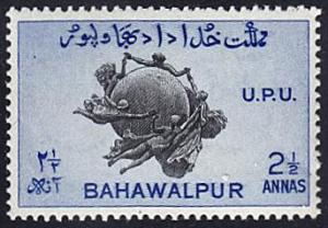 Bahawalpur # 29 mnh ~ 2½a UPU Monument, Bern