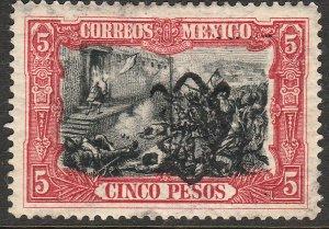 MEXICO 465SP, $5P VILLA MONOGRAM REVOLUT OVPERPRINT INVERTED UNUSED, H OG. VF.