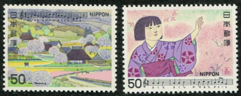 Japan SC# 1381-2 Japanese Songs Issues 50y, MVLH