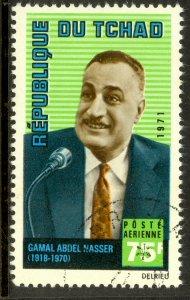CHAD 1971 NASSER OF EGYPT Airmail Issue Sc C80 VFU