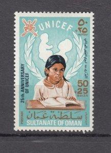 J27632 1971 oman set of 1 mnh #b1 unicefr