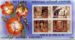 Sri Lanka 1994 Vesak Festival perf m/sheet unmounted mint...