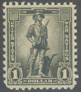 US Scott #WS10 Mint, VF, NH