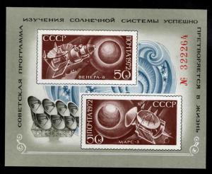 Russia Scott 4045 MNH** 1972  space souvenir sheet