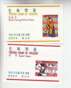 Korea: Sc #555a & 556a, S/S, Imperf, MNH (S18277)