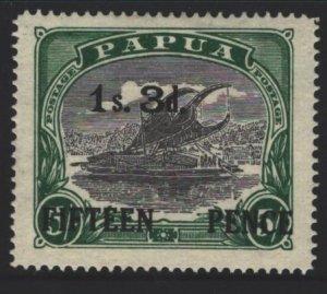 Papua New Guinea Sc#91 MH
