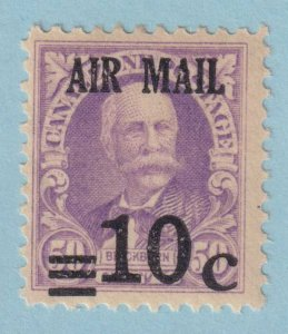 UNITED STATES - CANAL ZONE C4 AIRMAIL  MINT HINGED OG * NO FAULTS VERY FINE!