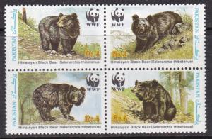 Pakistan,  WWF Black Bear MiNr 759/762 /  MNH  / 1989