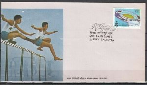 India, Scott cat. 943. 9th Asian Games issue. First day cover. *