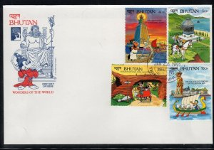 1991 BHUTAN  FDI FDC FIRST DAY COVER DISNEY  STAMPS    LOT 8142