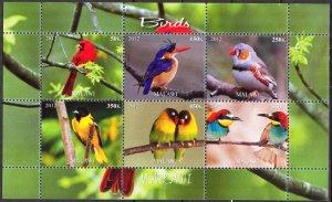 Malawi 2012 Birds (1) MNH Cinderella !