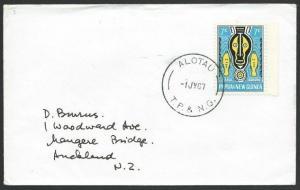 PAPUA NEW GUINEA 1967 cover ex ALOTAU......................................48430