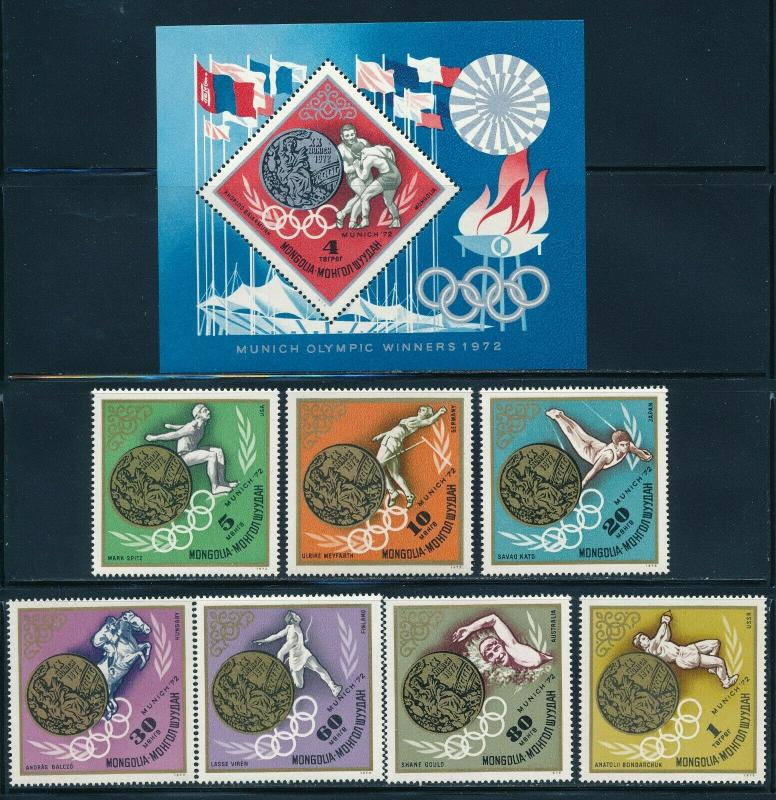 Mongolia - Munich Olympic Games MNH Winners Set 699-706 (1972)