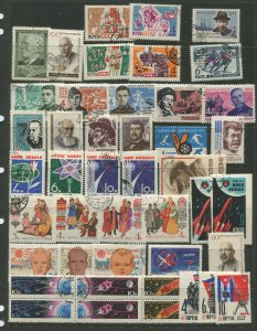 STAMP STATION PERTH Russia #2695-2838 Fine Used 1963 Looks Complete CV$75.00
