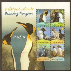 FALKLAND ISLANDS SGMS1180 2010 BREEDING PENGUINS MNH
