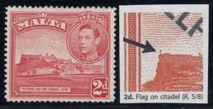 Malta, SG 221bbb, MHR Flag on Citadel variety
