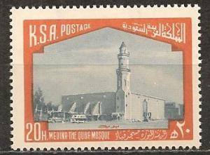 Saudi Arabia #719 Mint Never Hinged VF CV $2.25 (B209)