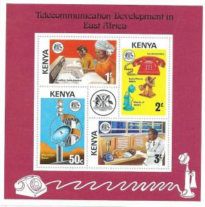 Kenya #108 Telecommunications Souvenir Sheet ( MNH) CV $2.50