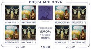 Moldova 1993 Europa/Art Shlt (8) MNH Sc.# 112a