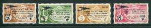 Cyrenaica Scott C20-23 Airmail Overprints 1934 Mint NH, Pulled Perfs on 5L