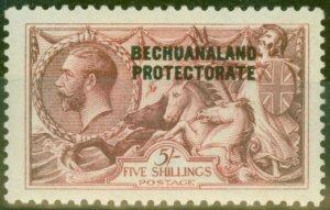 Bechuanaland 1920 5s Rose-Carmine SG89 B.W Fine Lightly Mtd Mint Stamp